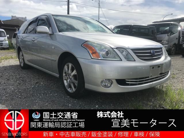 トヨタ 2.5iR-S キーレス・ETC・ナビ