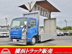 エルフトラック積載2.85t ウイング バックモニター ETC フルハーフ