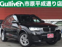 BMW X31オーナ 黒革 ナビTV Bカメラ ETC 18AW HID