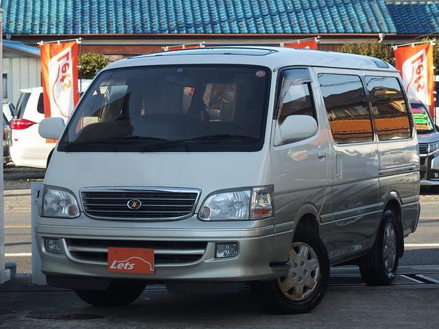 トヨタ リビングサルーンEX フルセグSDナビ ETC 1オーナー