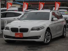 BMW523iツーリング ハイラインパッケージ 純正ナビ 黒革