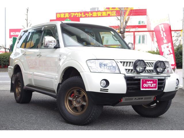 三菱 ロング エクシード-II 9/10/11日 限 定 価 格