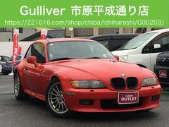 BMW Z3クーペ2.8 サンルーフ 車高調 ETC キーレス