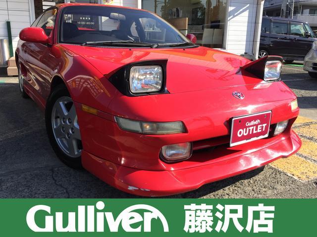 トヨタ GT 3型