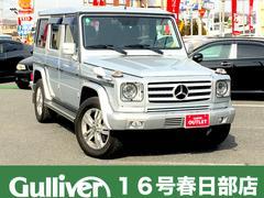 M・ベンツG550 ロング 4WD サンルーフ 本革シート Bカメラ