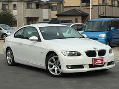 BMW320iプッシュスタート・パワーシート・ETC