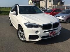 BMW X5革シート/サンルーフ/衝突軽減/全方位カメラ/パワーシート