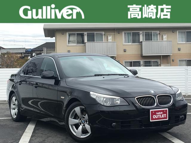 BMW 525iハイラインパッケージ サンルーフ 革シート ETC