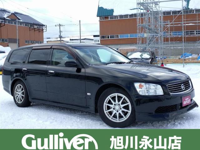 日産 250RX FOUR 4WD 寒冷地仕様 サンルーフ ETC