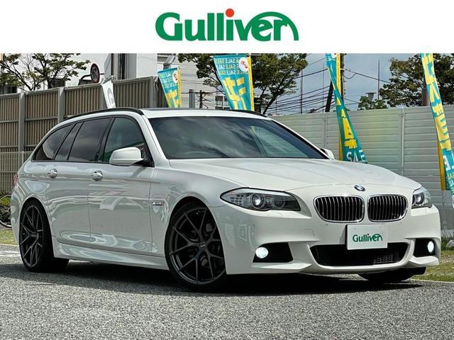BMW 5シリーズ 523iツーリング Mスポーツパッケージ サンルーフ/純正HDDナビ/フルセグTV/バックカメラ/ETC/社外20インチアルミホイール