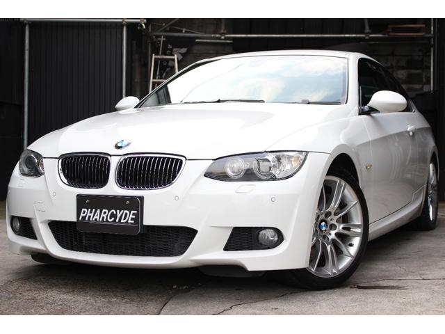 BMW 335iMスポーツ7速DCTコンフォートアクセス
