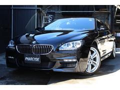 BMW640iグランクーペ Mスポーツ ワンオーナー サンルーフ