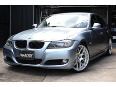 BMW320i 19インチ ローダウン地デジ HDDナビDVD再生