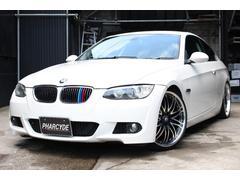 BMW320i Mスポーツ仕様20インチarc車高調レムスマフラー