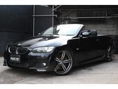 BMW335iカブリオレMスポーツ19インチ フロントスプリッター