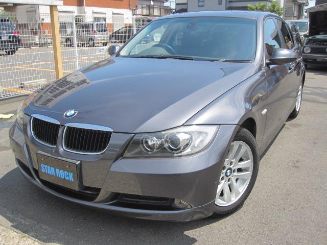 BMW 320i ハイラインパッケージ サンルーフ HID