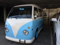 サンバーバンロコバス キッチンカー 移動販売車 ケータリングカー