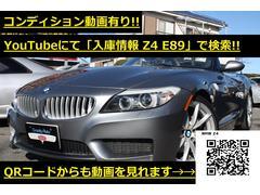 BMW Z4sDrive35i USモデル 左ハン カーファックス有り