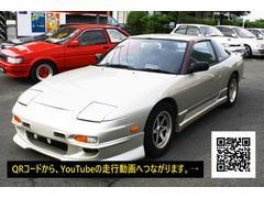180SXJIC車高調 柿本マフラー BRIDEセミバケ