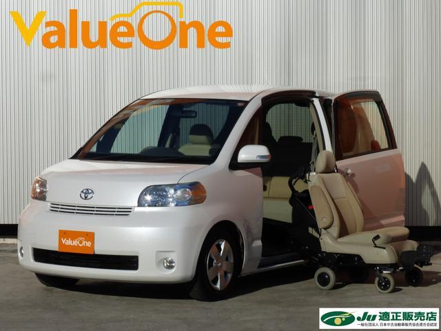 トヨタ ウェルキャブ 福祉車両 サイドリフトアップシート 電動車椅子