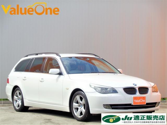 BMW 5シリーズ 525iツーリングハイラインパッケージ シートヒーター 1年保証走行距離無制限