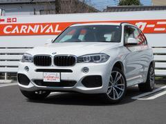 BMW X5xDrive 35d Mスポーツ 4WD 登録済未使用車