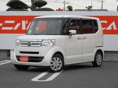 N BOXG・Lパッケージ ナビ ワンセグ ETC 保証付 軽自動車