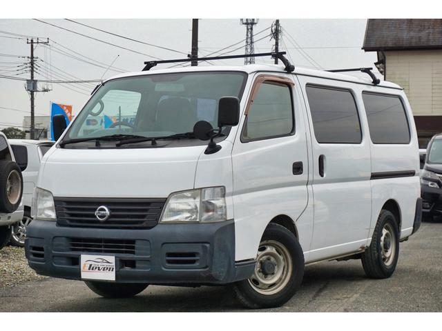 日産 ロングDX・ディーゼル・AT車・6名