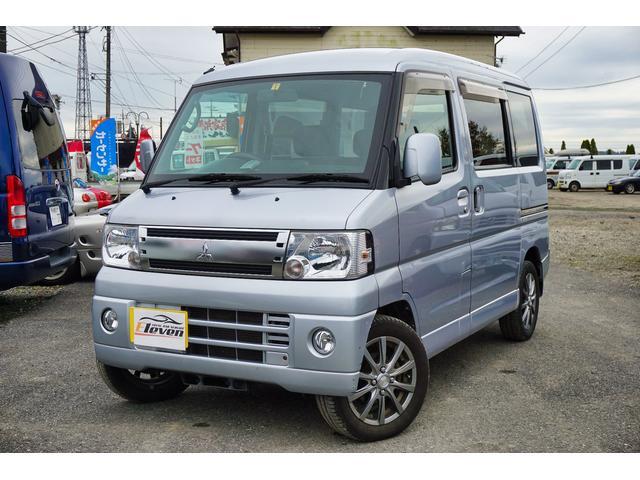三菱 RX・ターボ・キーレス・ハイルーフ