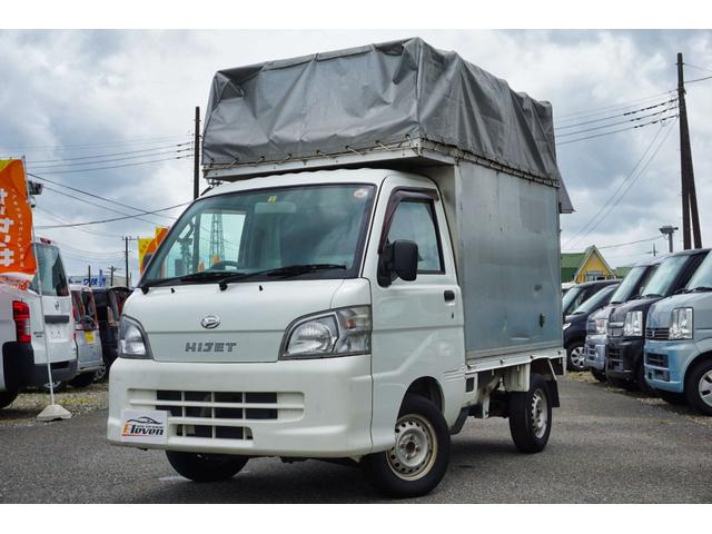 ダイハツ ハイゼットトラック  パワステ・エアコン付き・AM/FMラジオ・宅配仕様・採寸荷室寸法 高さ約178cm・横約134cm・奥行約189cm
