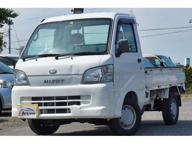 ダイハツ スペシャル トラック660スペシャル 3方開 4WD