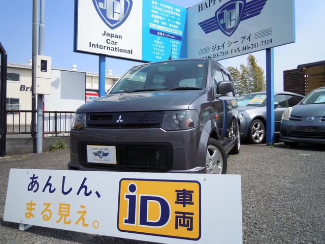 三菱 eKスポーツ 4WD R ターボ HDDナビTV HID シートヒーター