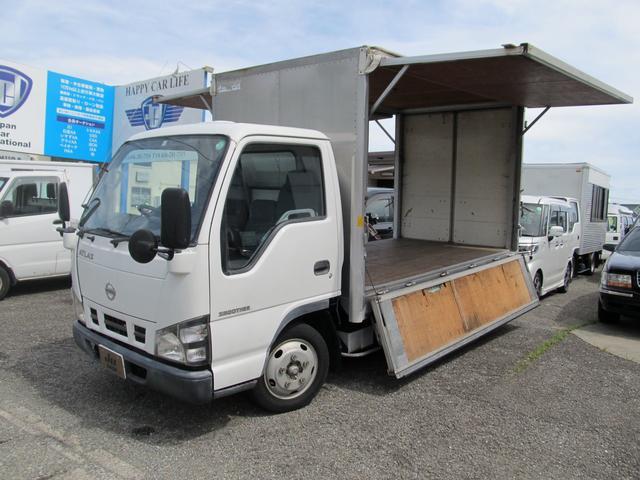 日産 アトラストラック 標準 バランスボディ スムーサー5速シフト 左電動格納ミラー 集中ドアロック アイドリングストップ付き(切り替え) 積載2000kg
