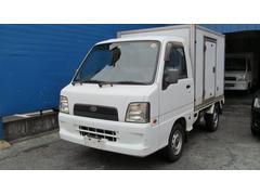 サンバートラック−7℃冷凍冷蔵 4WD
