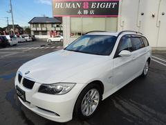 BMW320iツーリング ハイラインパッケージ 保証付 黒革シート