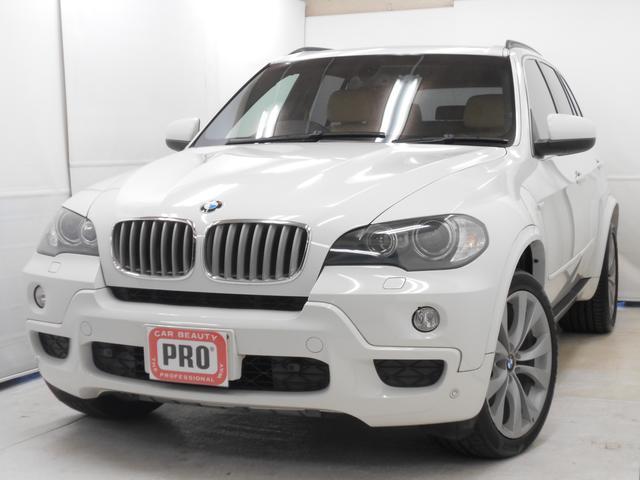 X5(BMW) 3.0si Mスポーツパッケージ 中古車画像