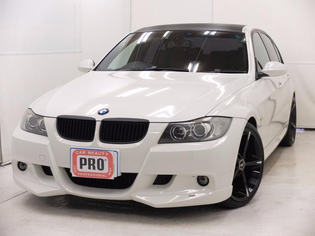 3シリーズ(BMW) 323i Mスポーツパッケージ 中古車画像
