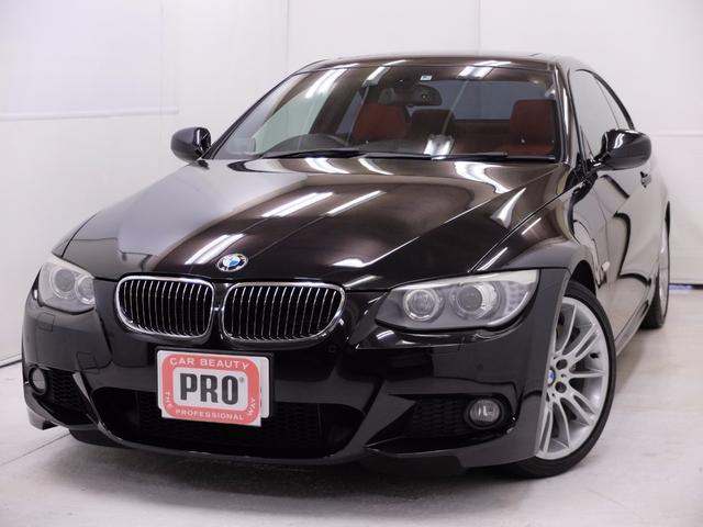 3シリーズ(BMW) 335i Mスポーツパッケージ 中古車画像