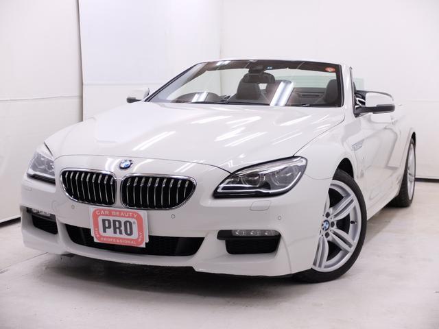 6シリーズ(BMW) 640iカブリオレ Mスポーツ 中古車画像