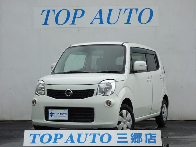 日産 モコ X プッシュスタート CDオーディオ ABS ベンチシート