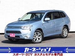アウトランダーPHEV Gナビパッケージ 4WD eアシスト 1オナ(三菱)