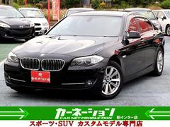 BMW523i ハイラインパッケージ 本革 純正HDDナビ