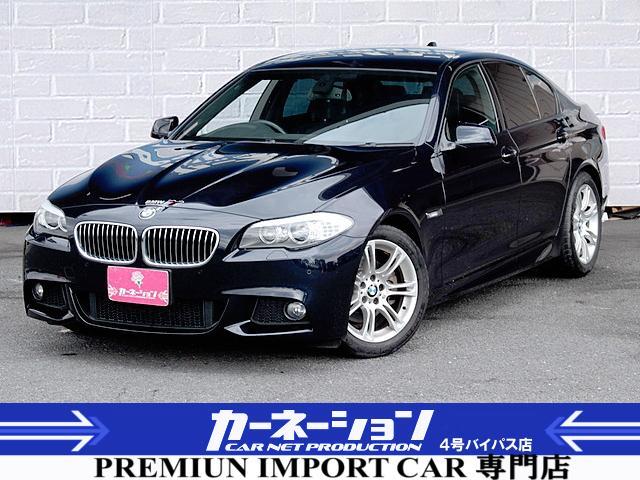 BMW 523i Mスポーツパッケージ 純正HDDナビ 18AW