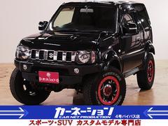 ジムニーシエラクロスアドベンチャー 4WD 特別仕様車