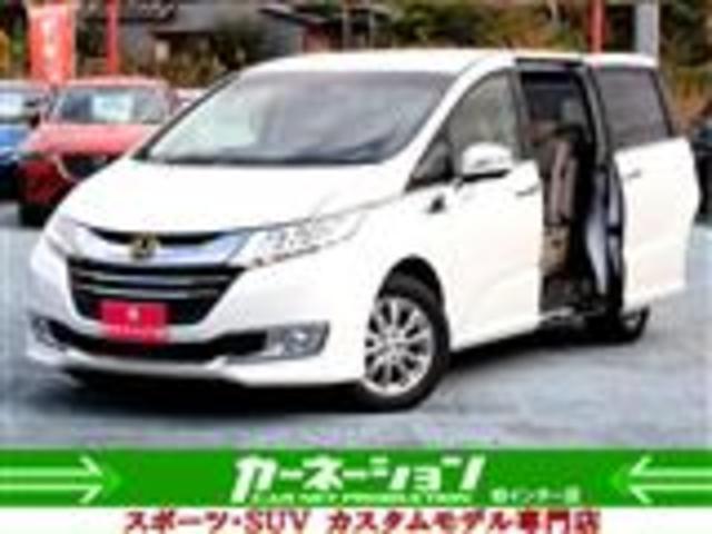 ホンダ G・EX ホンダセンシング インターナビ