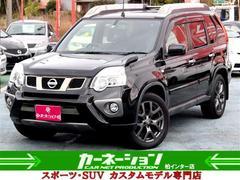 エクストレイル20Xtt ブラック エクストリーマーX 4WD 特別