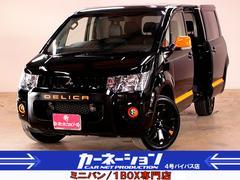 デリカD:5アクティブギア ディーゼルターボ 4WD