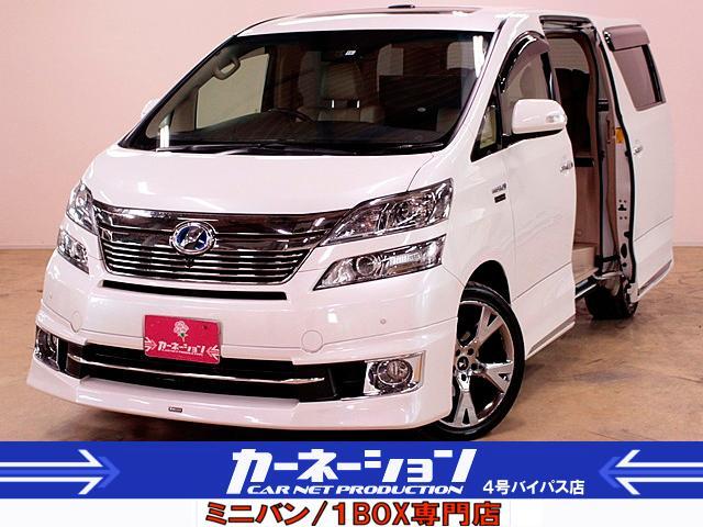 トヨタ ロイヤルラウンジ LE 4WD