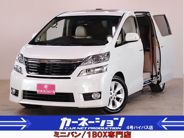 トヨタ 3.5V Lエディション ロイヤルラウンジLE