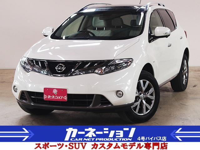 日産 250XV モード・ビアンコ 特別仕様車 サンルーフ 本革